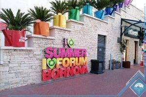 مرکز خرید فروم برنوا ازمیر Forurm bornova | توران ازمیر | مرکز خرید ازمیر