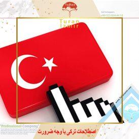 فعل توانایی در زبان ترکی ( حالت مثبت )   توران ازمیر   فعل توانایی در زبان ترکی