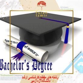 رشته های مقطع کارشناسی ارشد دانشگاه اژه ازمیر
