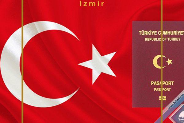 شرایط گرفتن شهروندی با خرید ملک | توران ازمیر | شرایط شهروندی با خرید ملک در ترکیه | شرایط گرفتن شهروندی در ترکیه