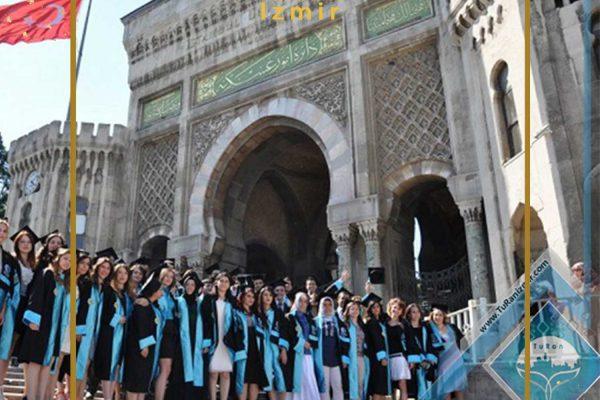 پذیرش در دانشگاههای ازمیر | توران ازمیر | تحصیل در دانشگاههای ازمیر | تحصیل در ترکیه