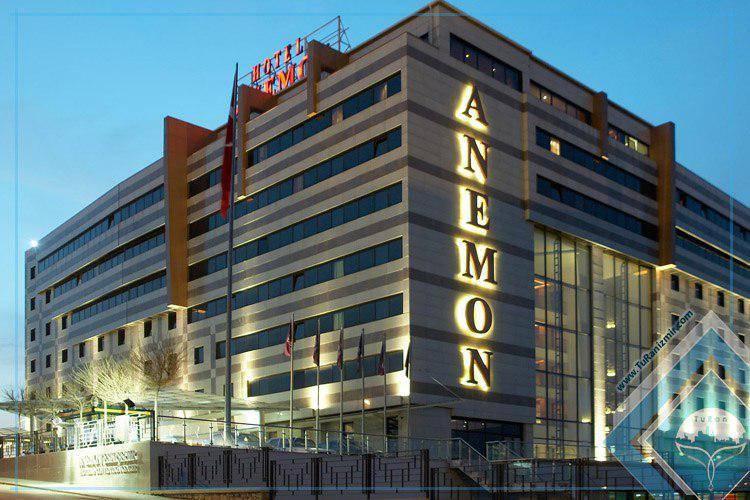 هتل آنامون Anemon Cigli Hotel | توران ازمیر | هتل های ازمیر ترکیه