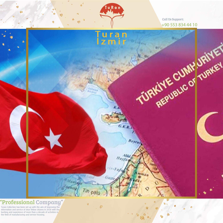 اخذ پاسپورت و شهروندی ترکیه