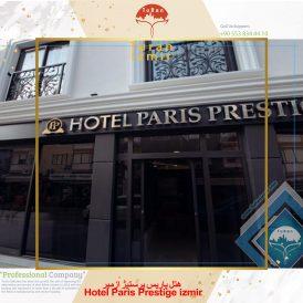 هتل پاریس پرستیژ ازمیر Hotel Paris Prestige izmir | توران ازمیر | Hotel Paris Prestige izmir ترکیه | هتل های ازمیر ترکیه