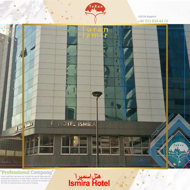هتل اسمیرا Ismira Hotel   توران ازمیر   Ismira Hotel ترکیه   هتل های ازمیر ترکیه
