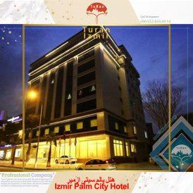 هتل پالم سیتی ازمیر Izmir Palm City Hotel | توران ازمیر | Izmir Palm City Hotel ترکیه | هتل های ازمیر ترکیه