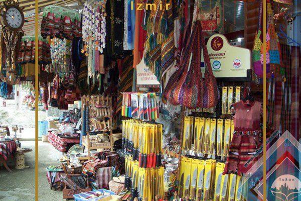 بازار روز مندرس