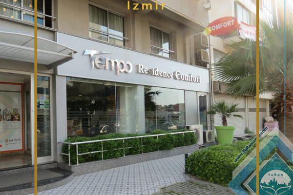 هتل تمپو رزیدنس کامفورت ازمیر TEMPO RESIDENCE COMFORT | توران ازمیر | هتل های ازمیر ترکیه