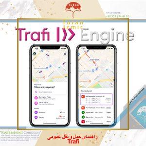 راهنمای حمل و نقل عمومی Trafi | توران ازمیر | نرم افزار حمل و نقل ازمیر | نرم افزار Trafi