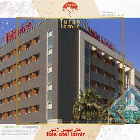هتل ایبیس ازمیر Ibis otel Izmir | توران ازمیر | Ibis otel Izmir ترکیه | هتل های ازمیر ترکیه