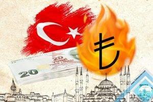 سرمایه گذاری در ترکیه   توران ازمیر   سرمایه گذاری در کشور ترکیه
