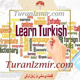 مخفف برخی کلمات در زبان ترکی | توران ازمیر | مخفف کلمات ترکی