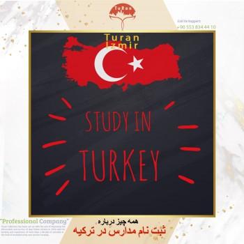 study in turkey izmir