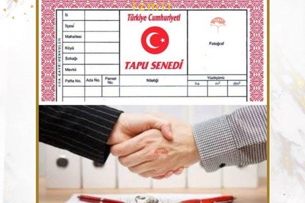 انتقال سند در ترکیه
