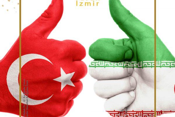 قوانین جدید اقامت توریستی ترکیه