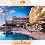 هتل اکوا فانتزی کوش آداسی