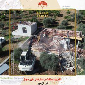 تخریب ساختمان های غیر مجاز در ازمیر