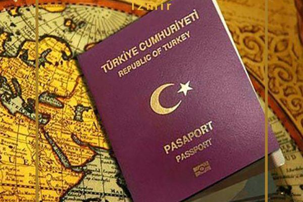 شهروندی ترکیه | شهروند ترکیه شوید | شرایط شهروندی ترکیه | اخد شهروندی ترکیه