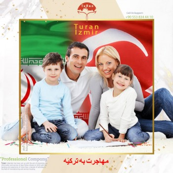 مهاجرت-به-ترکیه