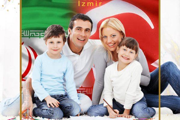اقامت ترکیه | توران ازمیر | روش اخذ اقامت ترکیه | زندگی در ترکیه