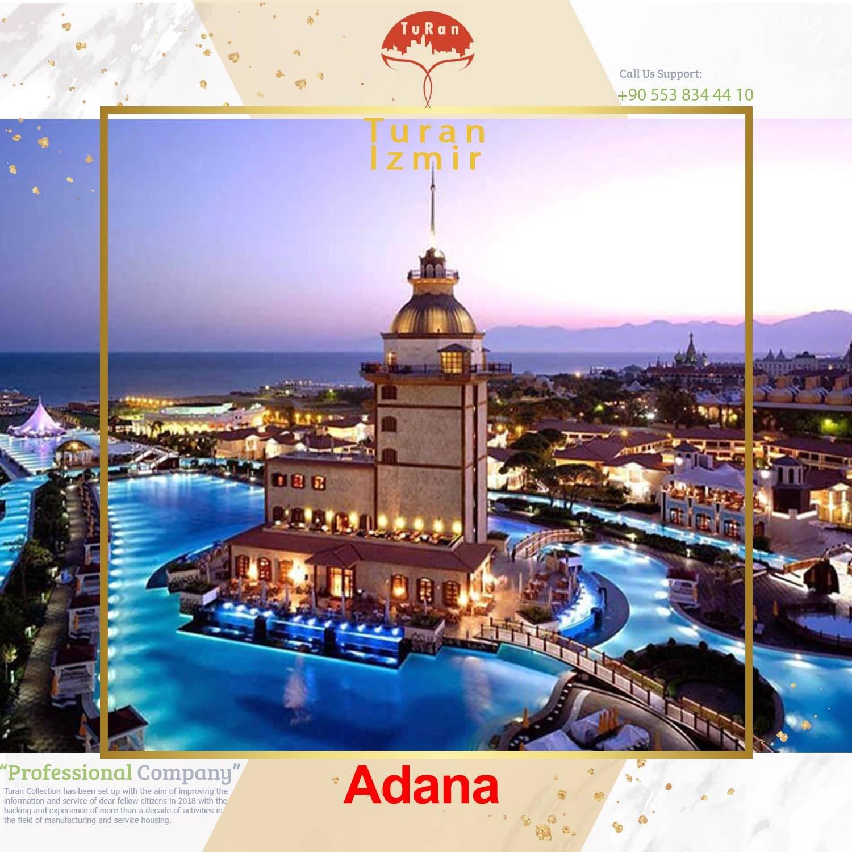شهر های ترکیه
