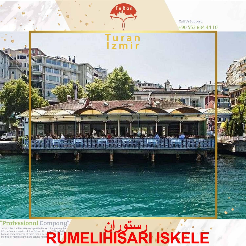 رستوران های ترکیه