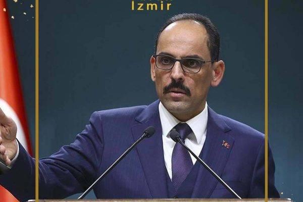 ایستادگی ترکیه در مقابل وحشیگری مدرن اسرائیل
