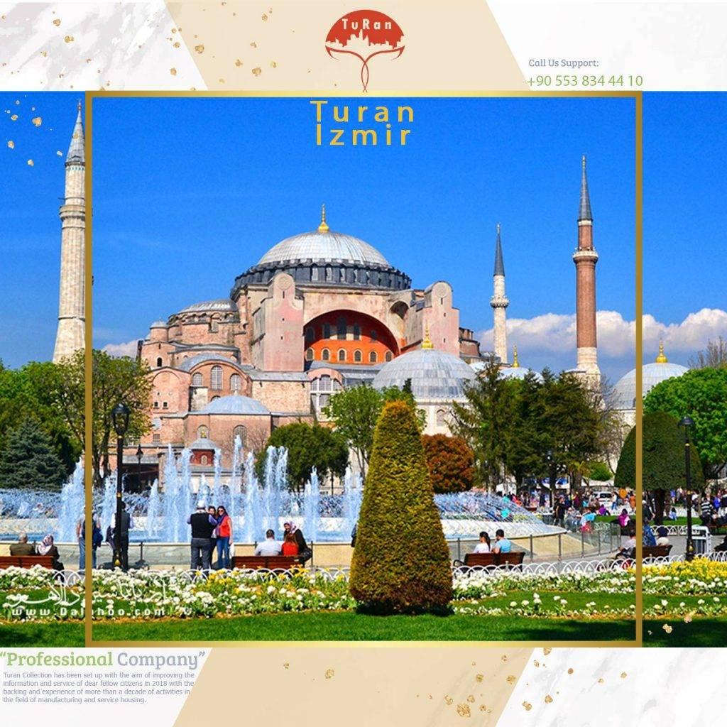 تغییر ایاصوفیه از موزه به مسجد