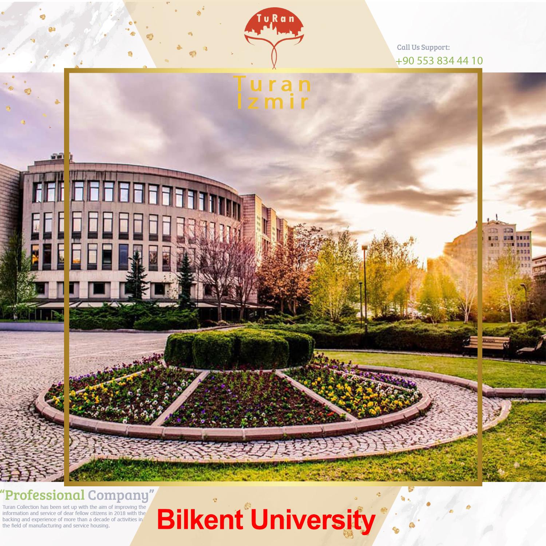 دانشگاه بیلکنت |Bilkent University