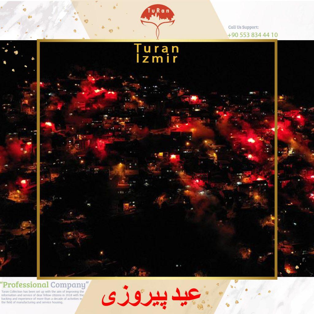 جشن گرفتن عید پیروزی در شهر بورسا