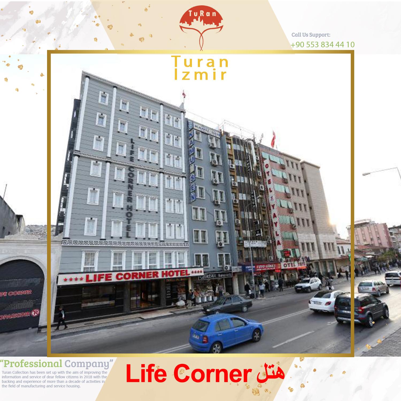 هتل Life Corner