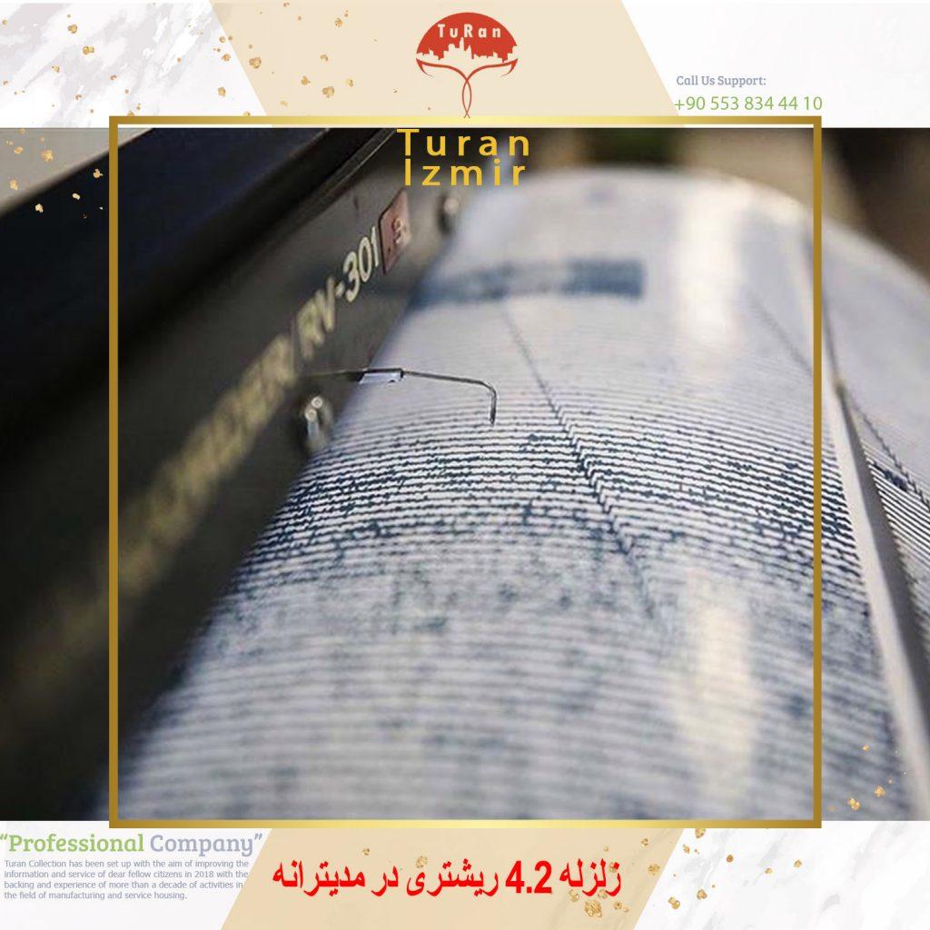 زلزله 4.2 ریشتری در مدیترانه