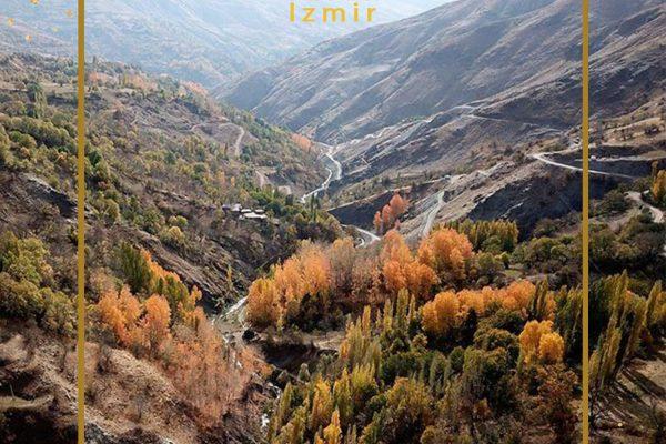 پارک ملی تونجلی ترکیه