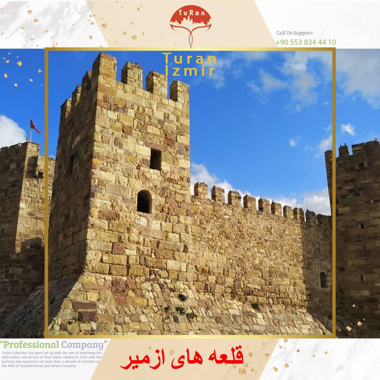 قلعه های ازمیر | بناهای تاریخی ازمیر | دیدنی های ازمیر | توران ازمیر