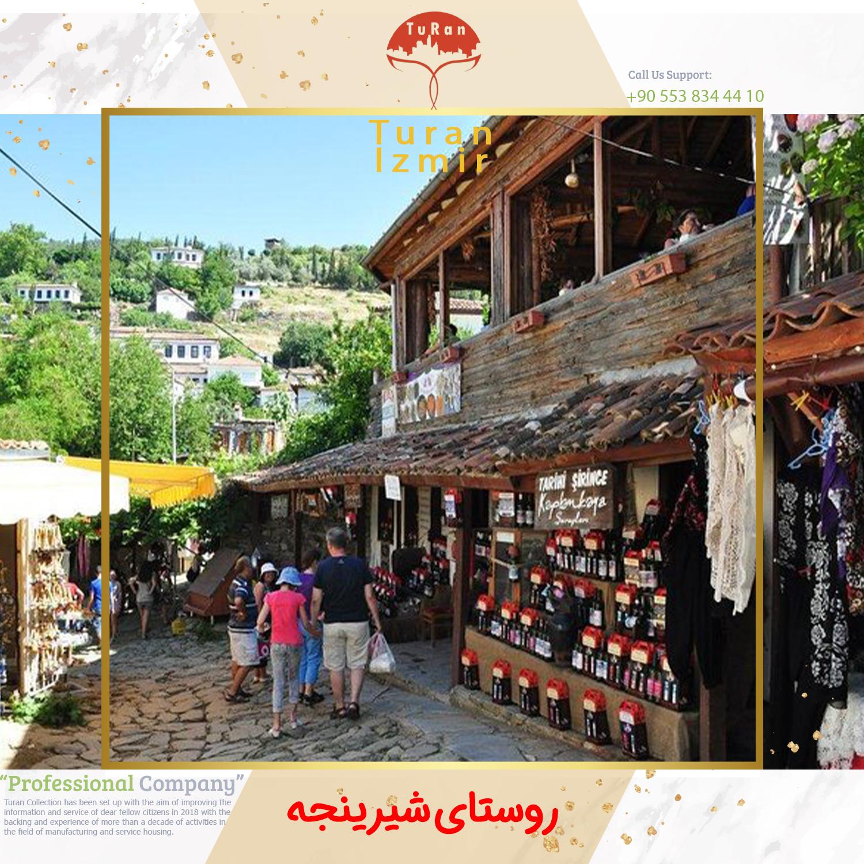 روستا های اطراف ازمیر